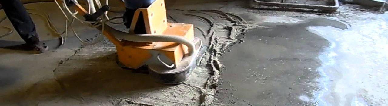 шлифовка свежего бетона